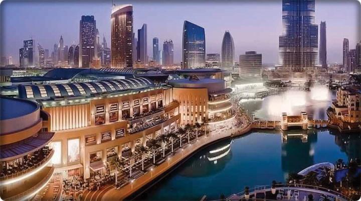 DUBAI MALL - UAE