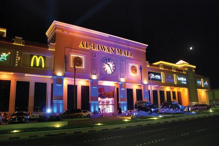 AL LIWAN MALL, KUWAIT