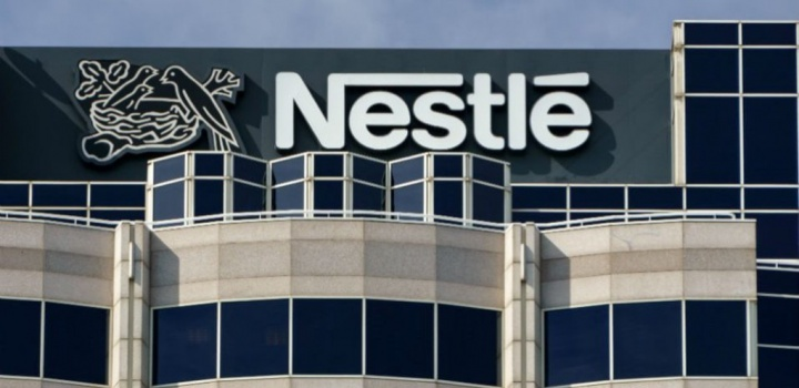NESTLE FACTORY - QATAR